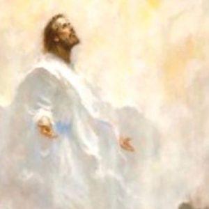 о Вознесении Христа