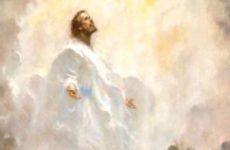Библейское повествование о Вознесении Христа