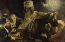 Господство Христа и зависимость человека