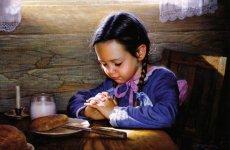 Иисус утешает Свой народ