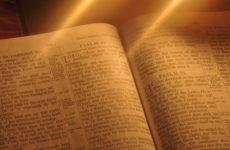 Библия и вера – это пережиток прошлого. Они – закабаляют человека.